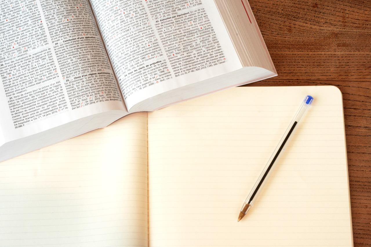 【論文】公務員試験のおすすめ参考書2選