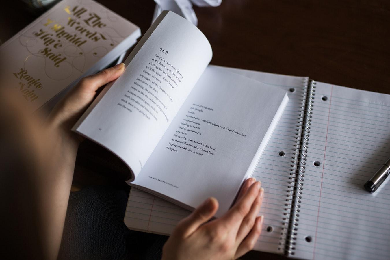 公務員試験の参考書選びの4つのポイント