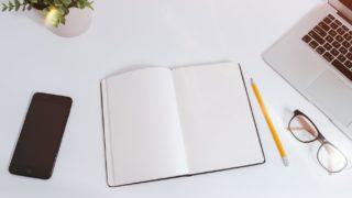 公務員試験の勉強