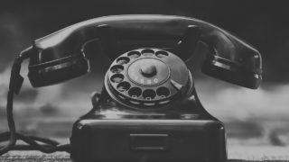 公務員の電話