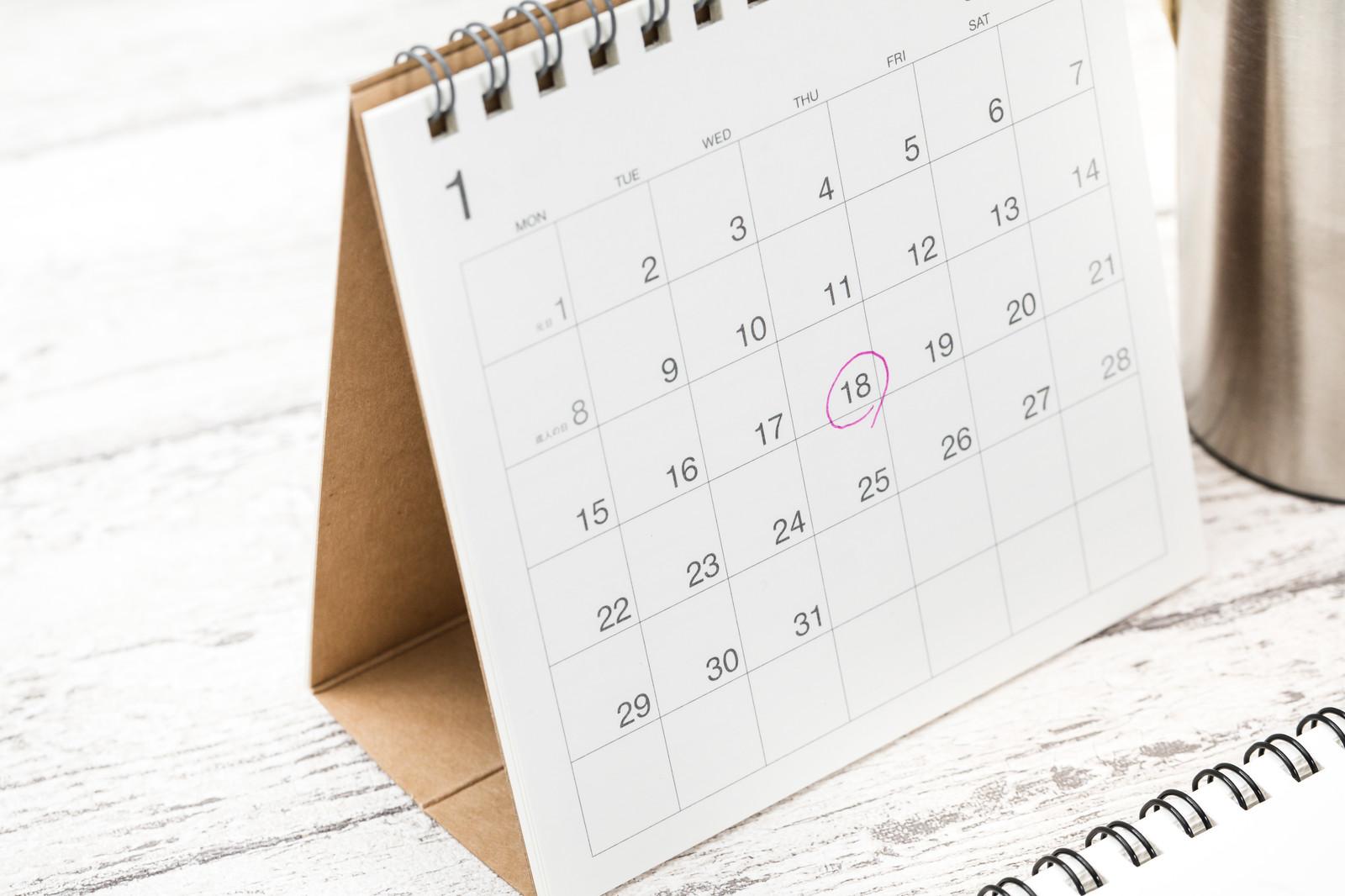 公務員の年末年始は6連休!(12/29〜1/3)