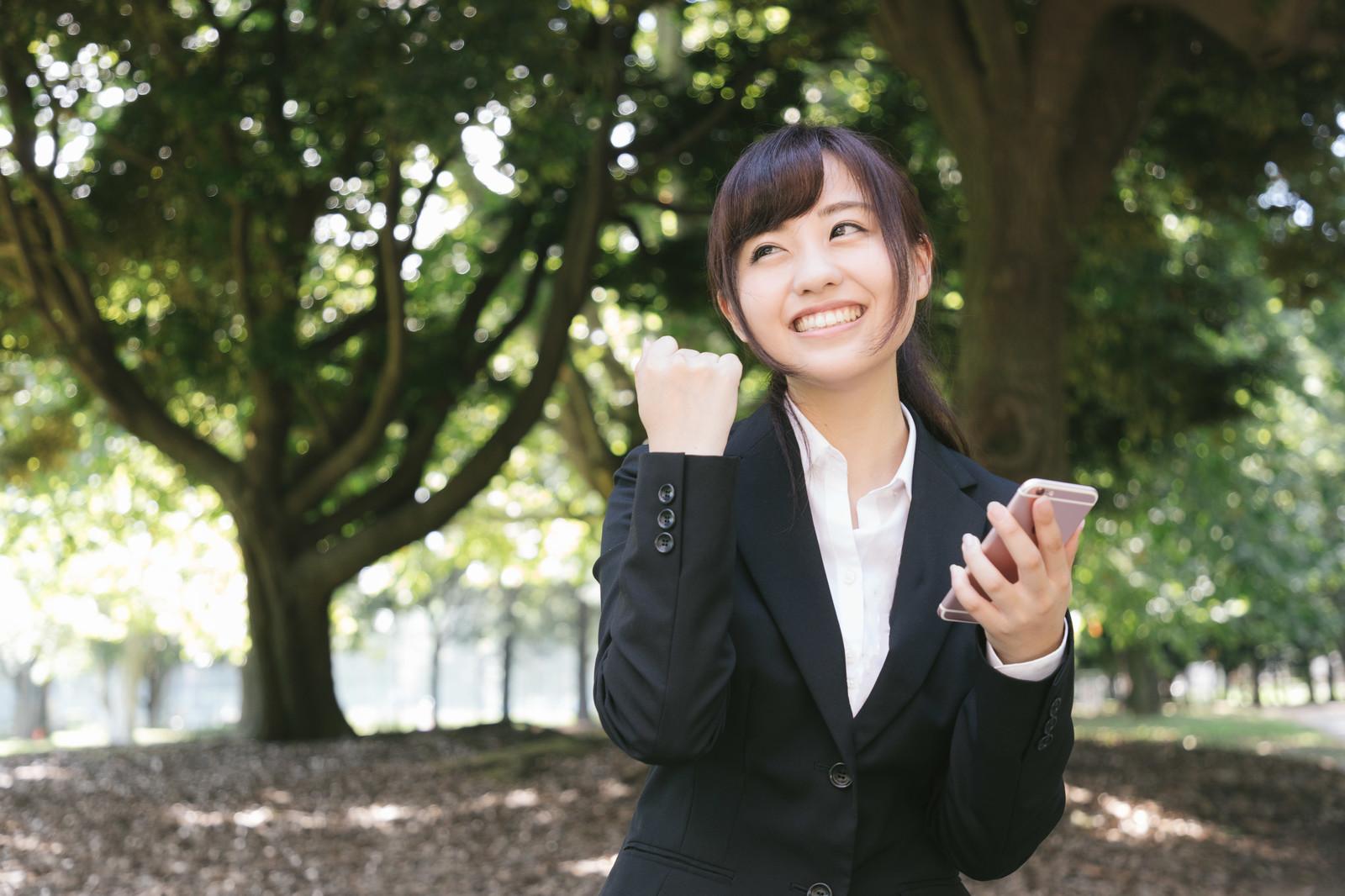 【事実】公務員試験の面接はイケメン・美女は受かりやすい【顔採用】