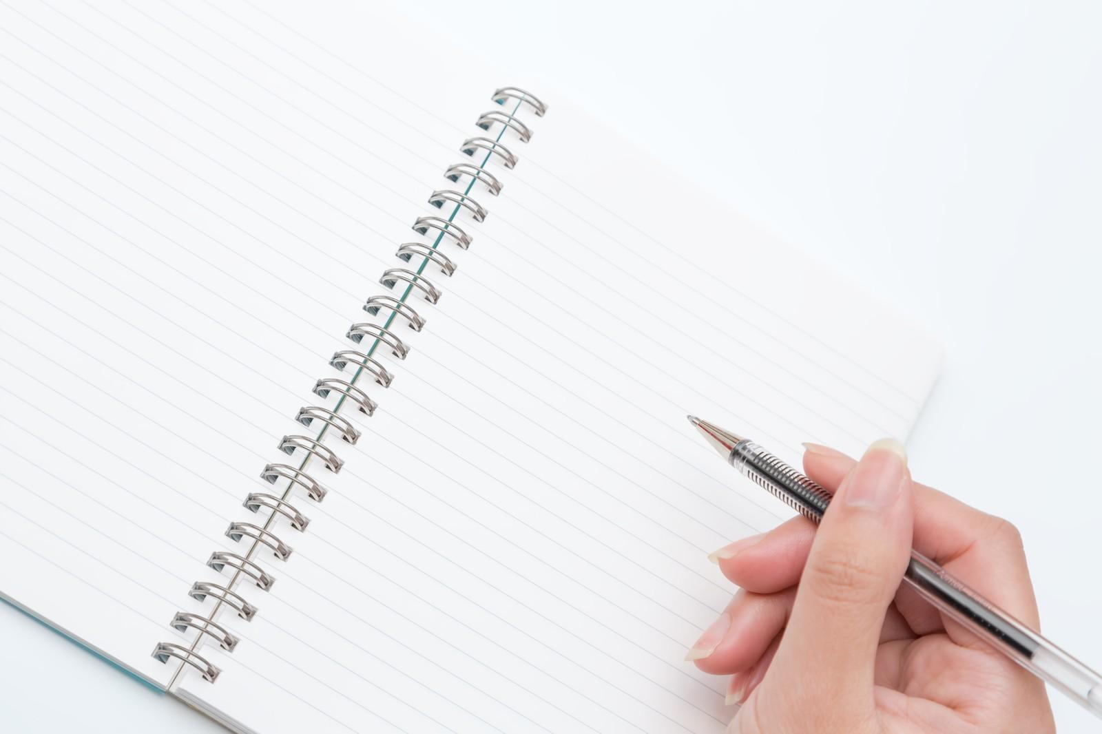 働きながら独学で公務員試験に挑む社会人の、具体的な勉強スケジュール