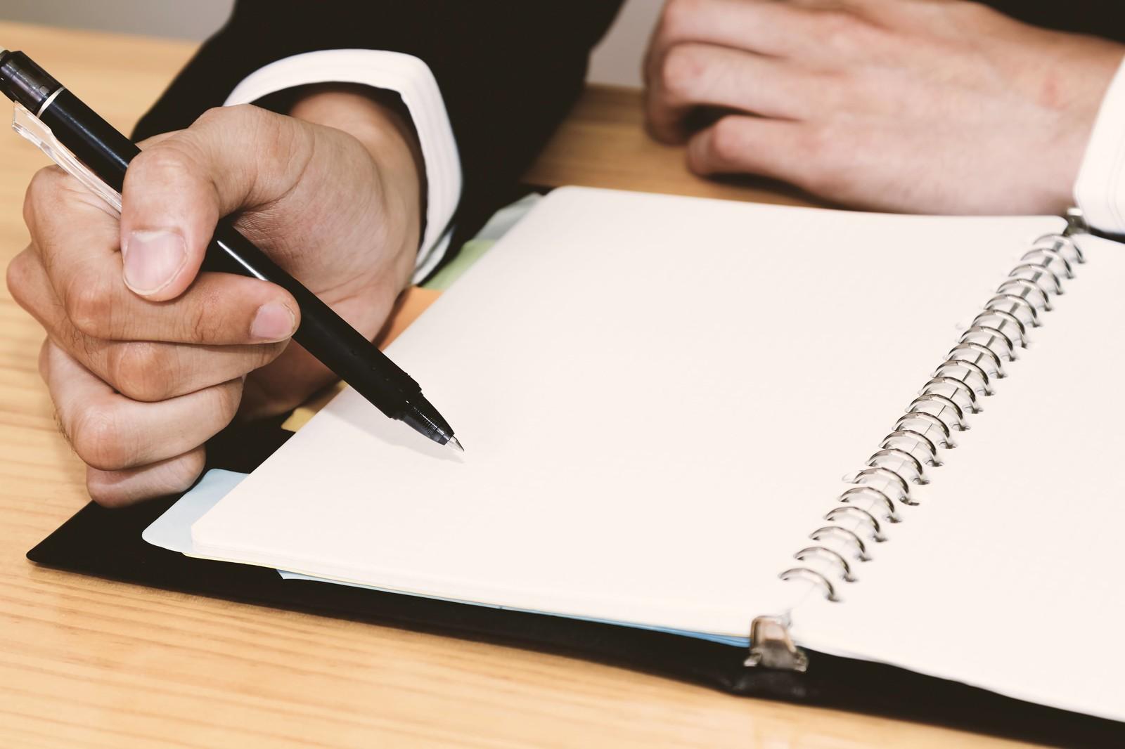 社会人が独学で公務員試験に合格するのは、可能です